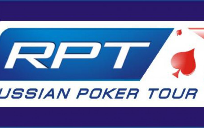 Russian Poker Tour & Live Events на Кипре: 2-12 августа