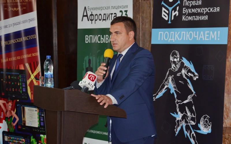 В Ялте состоялся Игорный конгресс Крыма