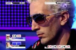 видео: EPT9 Barcelona 50k High Roller часть.1
