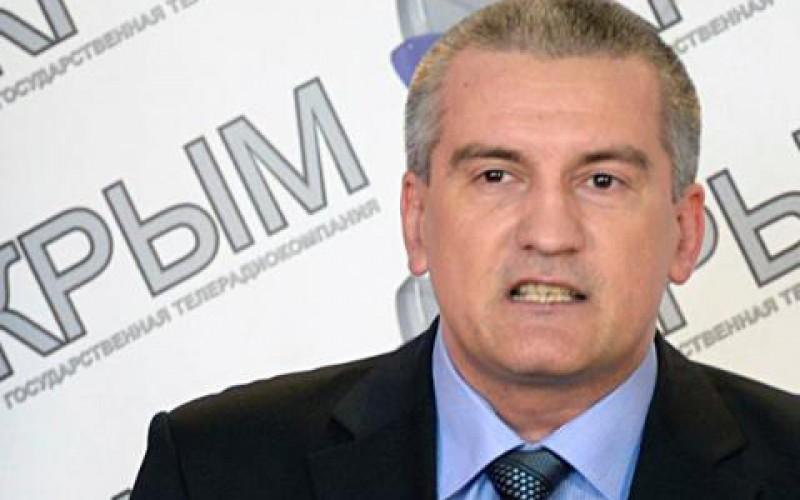 Аксенов: создание игорной зоны в Крыму начнется в 2015 году
