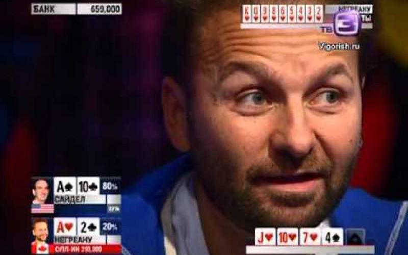 видео: Европейский покерный тур Сезон 10 / European Poker Tour 10 / EPT10 (Эпизод 04)