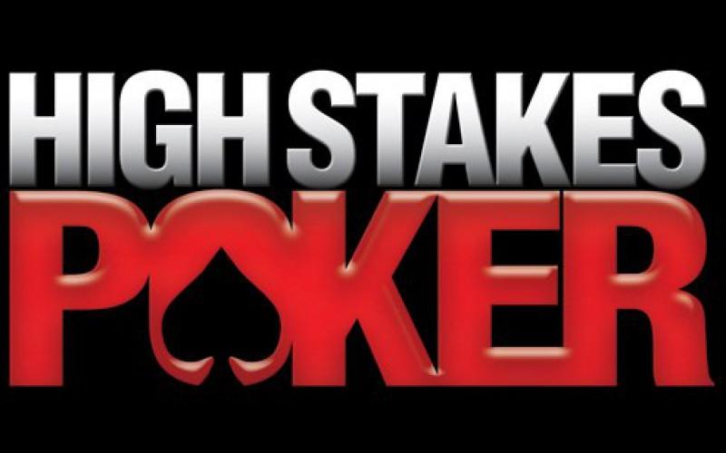 Телеканал GSN проводит опрос о телешоу High Stakes Poker