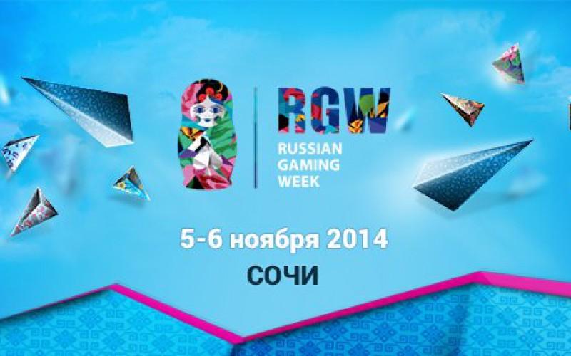 Russian Gaming Week Сочи стартует 5 ноября. Артур Восканян – спикер конференции