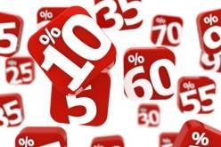 Налетай! Распродажа товаров от PokerStars