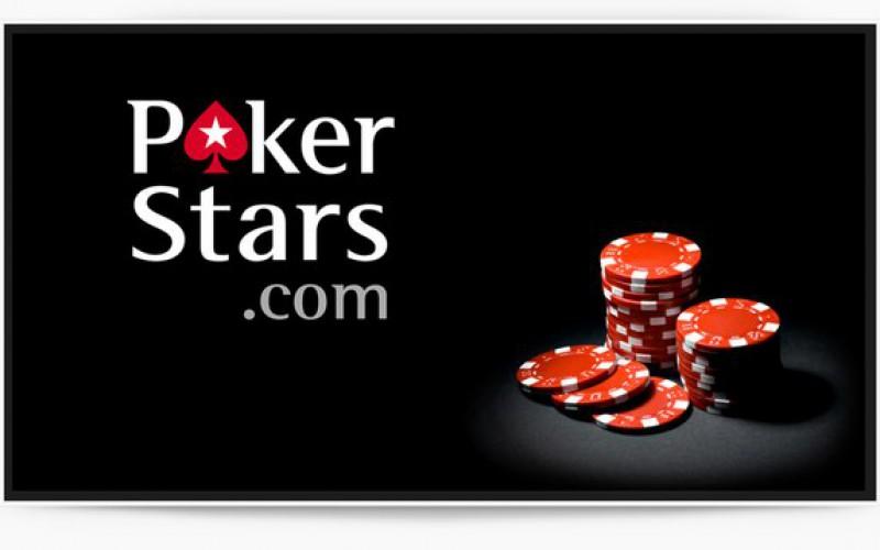В VIP-системе PokerStars в 2015 году грядут перемены