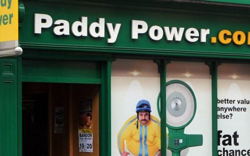 Турнир по покеру от букмекерской конторы Paddy Power