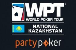 В ноябре состоится PartyPoker WPT Казахстан с гарантированным призовым фондом $500к