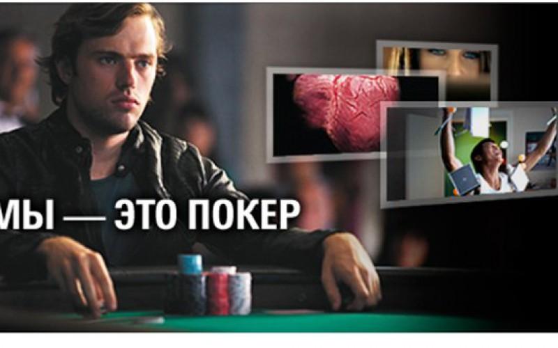 Официальный представитель PokerStars прокомментировал последние изменения