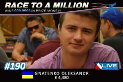 На RPT Cyprus Deepstack Festival лидирует украинец