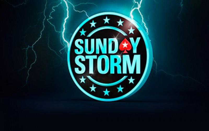 Победа россиянина в Sunday Storm и другие результаты игроков из СНГ