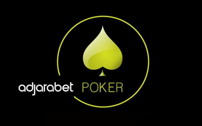 Adjarabet занимают третье место по уровню траффика игроков