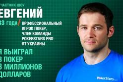 Евгений Качалов – не КРОТ