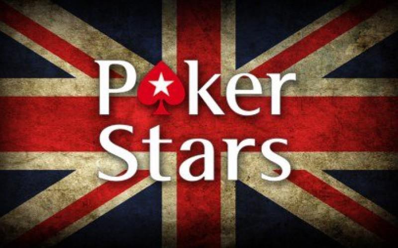 Британские игроки жалуются на технические проблемы связанные с миграцией PokerStars