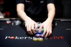 PokerStars не останавливается на достигнутом