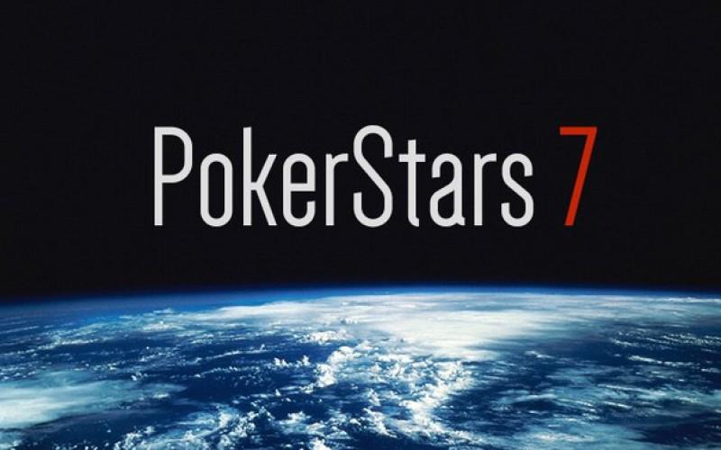 В 2015 году всех принудительно переведут на седьмую версию клиента PokerStars