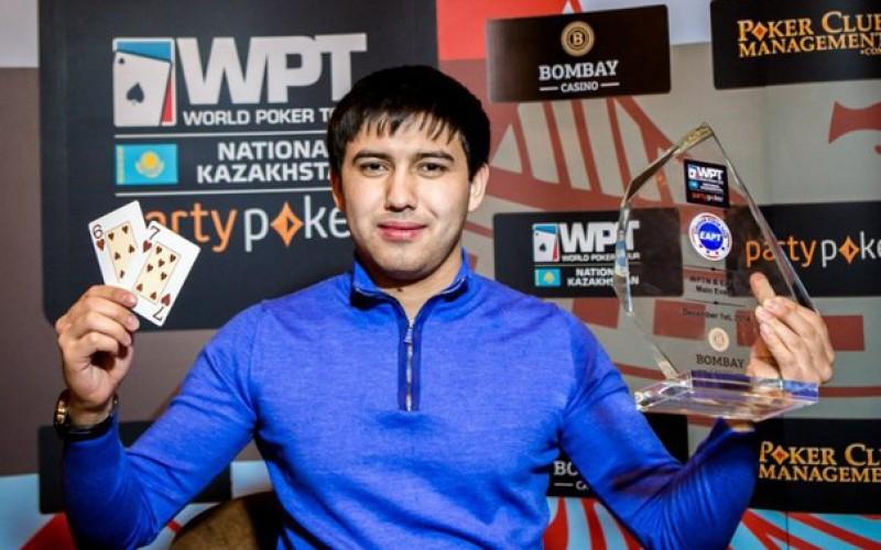 Савердин Кадыров – обладатель кубка WPT National Казахстан
