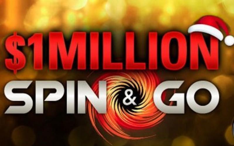 PokerStars раздаёт бесплатные билеты на турниры Spin&Go