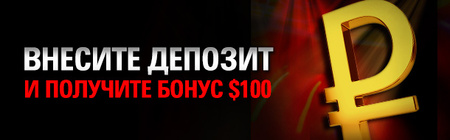 65-russian-player-support-ps7-610-thumb-450x140-248813