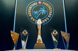 Сегодня на РСА-2015 станут известны имена всех призеров Главного События