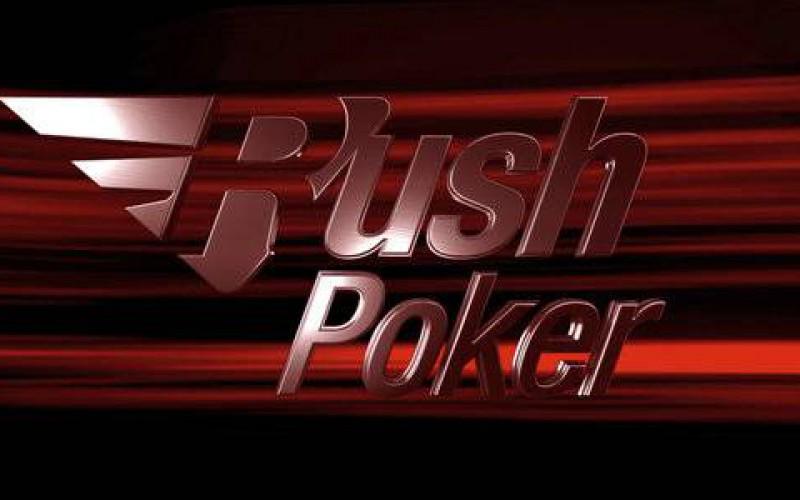 Rush Poker отмечает пятилетие