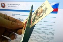 В России лудоманов могут лишить водительских прав