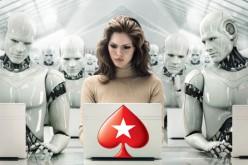 «Цефей» – новый член Team PokerStars