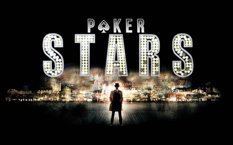 PokerStars поменяли структуру МТТ на более плавную