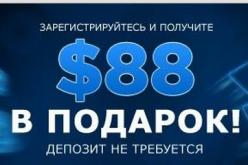 Бездепозитный бонус 88$ в покер-руме 888