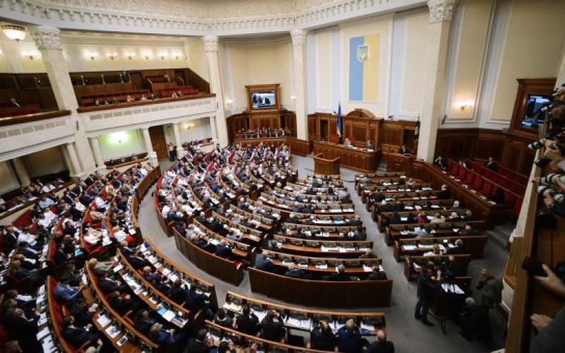 Закон о регулировании игорного бизнеса в Украине почти утверждён