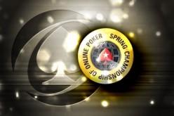Предварительное расписание SCOOP от PokerStars