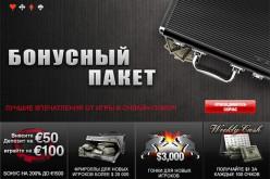 Бонусный пакет Titan Poker