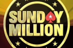 Видео: Финал Sunday Million c участием двух украинцев