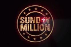Бесплатные билеты на Sunday Million с гарантией $9,000,000