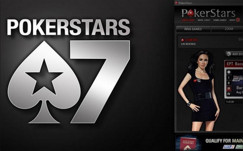 Клиент PokerStars 6 больше недоступен
