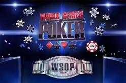 Браслет WSOP разыграют в онлайне