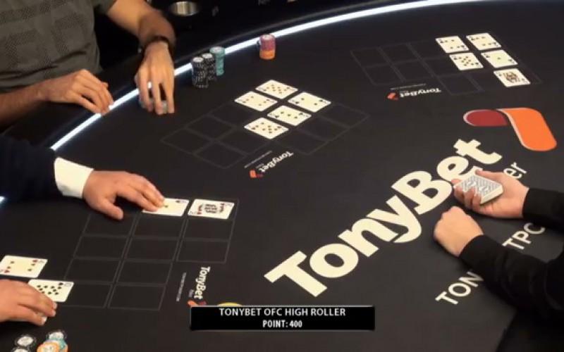 В Tonybet Poker появилась игра ананас 2-7