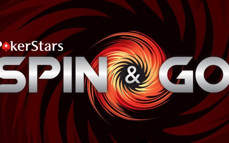 Билеты Spin&Go в подарок от PokerStars