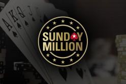 Sunday Million с гарантией в $9 миллионов стартует уже в это воскресение