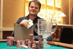 Максим Сорокин победил в CPPT Main Event
