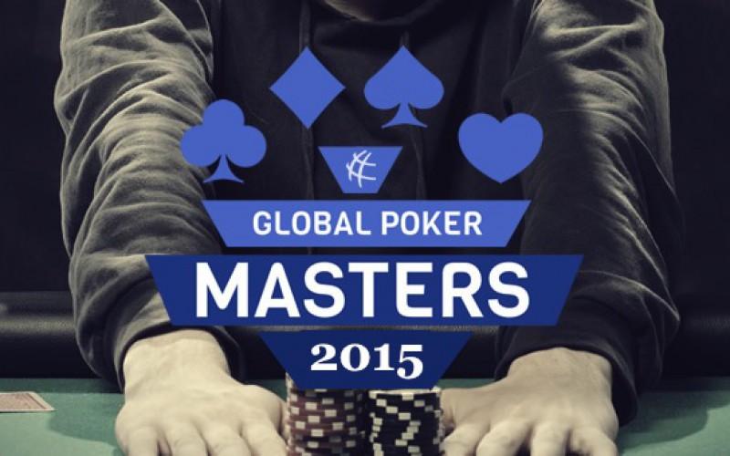 Финальный список участников Global Poker Masters