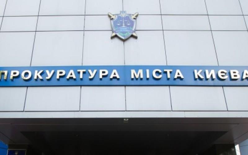 Прокуратура Киева «крышевала» игорный бизнес