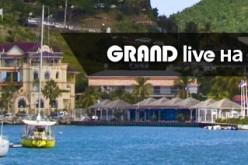 RedKings раздаёт билеты на Карибское приключение