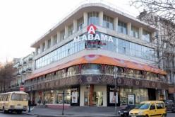 """""""Правый сектор"""" помог накрыть нелегальное казино"""