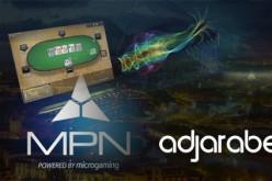 AdjaraBet перешел в сеть Microgaming