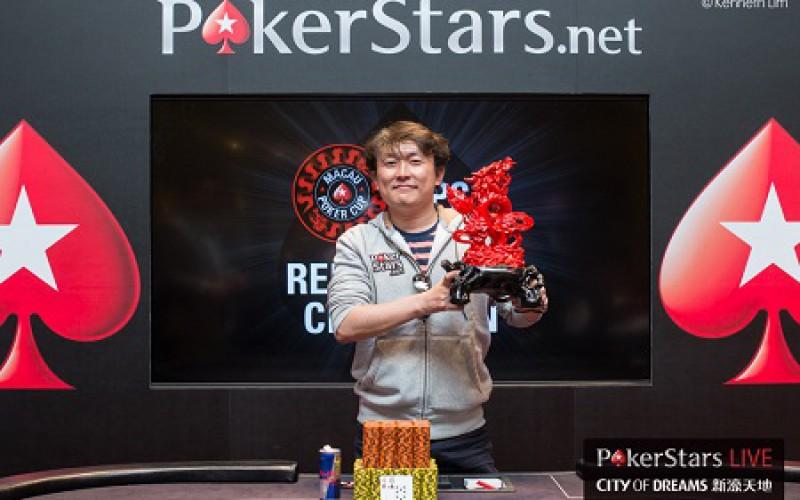 MPC22: Красный Дракон нашел своего победителя