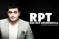 Как всё начиналось: история RPT от Эрика Шахбазяна