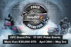 Tonybet Poker проведет онлайн серию по китайскому покеру