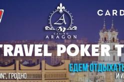 IPS TRAVEL POKER TOUR представляют пакеты и сателлиты