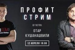 Стрим Филатова с Отаром Кушанашвили