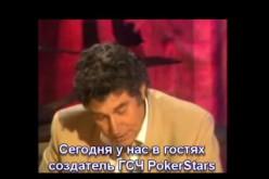 Шокирующщщая правда об онлайн покере ч.1